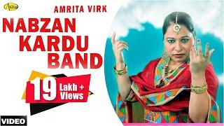 Nabzan Kardu Band Amrita Virk [ Official Video ] 2012 - Anand Music