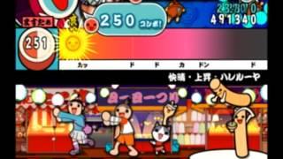 太鼓の達人 アニメスペシャル 快晴・上昇・ハレルーヤ (ドロン)