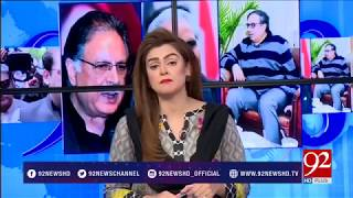 92at8 - 20 July 2017 - 92NewsHDPlus