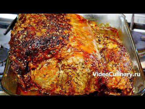 Говядина в духовке - самый простой рецепт нежнейшего мяса