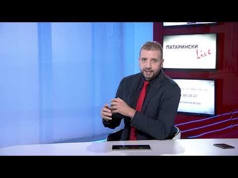 """""""Патарински LIVE"""" на 29.04.2020: Каква е ситуацията с COVID-19 в Брестовица?"""