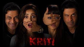 Kriti - Manoj Bajpayee, Radhika Apte & Neha Sharma featured short film by Shirish Kunder
