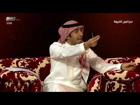 حسن عبدالقادر يرد على الشوشان -  ياسر القحطاني مشكلة في الهلال وليس حل للمنتخب  #برنامج_الخيمة