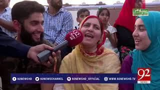 Andher Nagri (Salam Hamare Jawan)- 15 August 2017 - 92NewsHDPlus
