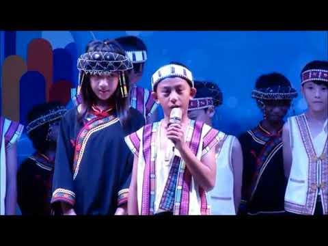 久美國小參加台中西北扶輪社社慶 - YouTube