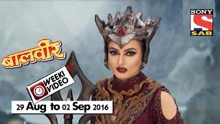 WeekiVideos | Baalveer | 29 August to 02 September 2016 width=