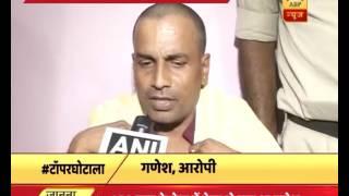Innocents like me later turn into Mafia, says Ganesh Kumar Bihar topper