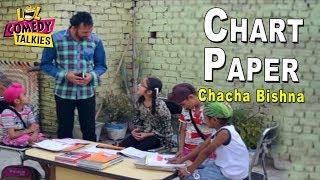 Chart Paper   ਚਾਰਟ ਪੇਪਰ   Comedy   Chacha Bishna   Best Punjabi Comedy