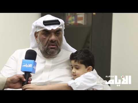 إرتفاع نسبة تشوهات القلب الخلقية في البحرين