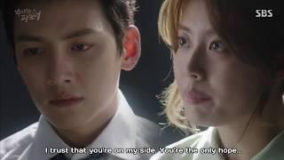 [MV] Kim Ez (김이지) (꽃잠프로젝트) - Eye Contact (눈맞춤) Suspicious Partner OST Part 5