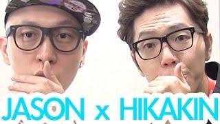 【Vlog】亞洲超人氣新組合:JKIN與HIKAKIN!