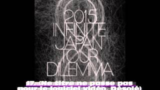 インフィニット (Infinite) 17. 夕立 - Dilemma Japan Tour 2015 [Audio]