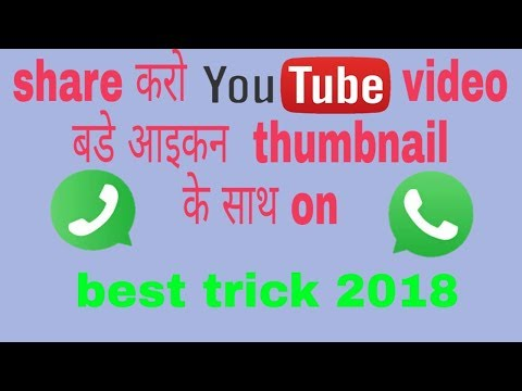 Download youtube video and share in whatsapp