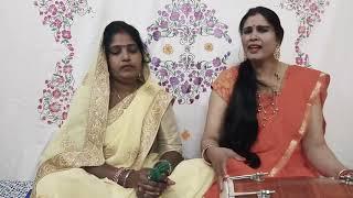Lokgeet    कोयल बिन बगिया न सोहे राजा bhajan bela by Rekha