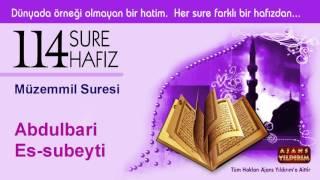 073 Muzemmil - Abdülbari Es Sübeyti 114 sure 114 hafız