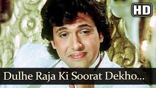 Dulhe Raja Ki Soorat Dekho (HD) - Ghar Ghar Ki Kahani Song - Govinda - Farha - Aruna Irani width=