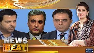 News Beat   Paras Jahanzeb   SAMAA TV   18 August 2018 width=