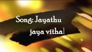Jayathu jaya vittala