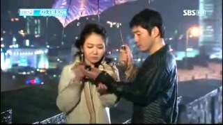The Miracle of Love 2010 drama Trailer