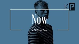 "Hard MGK Type Beat 2017 | ""Now"""