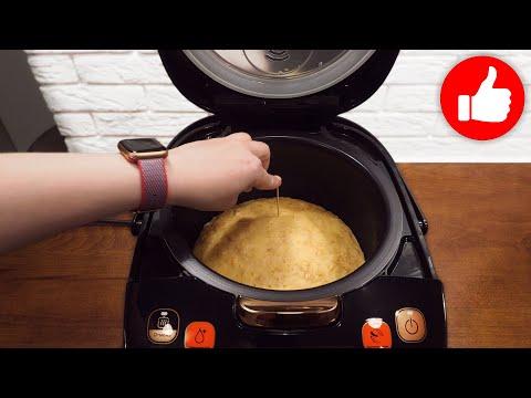 Это просто Шедевр! Красивый пирог на праздник! Ваши гости будут в восторге! Вкусно в мультиварке!