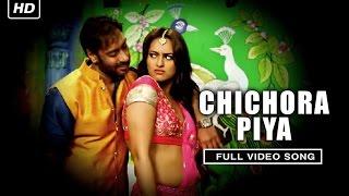 Chichora Piya Fulll Video Song | Action Jackson | Ajay Devgn & Sonakshi Sinha