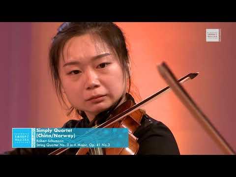 Simply Quartet - Robert Schumann: String Quartet No. 3 in A Major, Op. 41 No. 3
