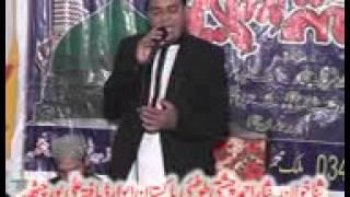 Nisar Ahmad Chisti bakhshish ka meri dosto saman ho gaya mpeg4 03076603255