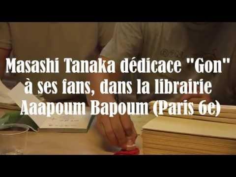 Vidéo de Masashi Tanaka
