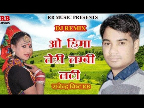 Download thumbnail for O hima remix dj song new kumaoni dj song by