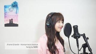 Ariana Grande - Honeymoon Avenue (YOON SO RI Cover_윤소리)