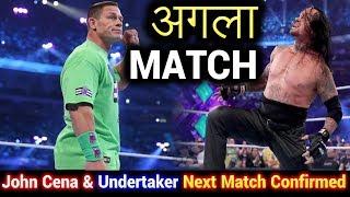 Undertaker & John Cena to Fight Matches at WWE Greatest Royal Rumble 2018 - Undertaker vs John Cena?