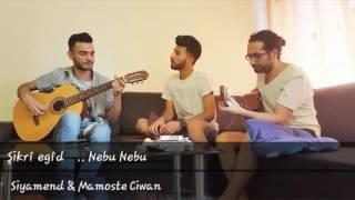 Shkri Egid - Nebu   /    شكري عكيد -  نبو       (Raperîn - Nabu)