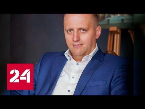 Бывший первый замглавы СБУ Украины задержан за заказное убийство