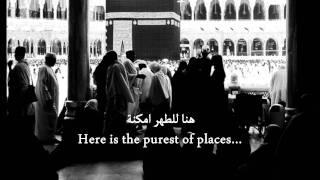 Wase al Karam (Eng subs) | يوسف الأيوب - واسع الكرم | Yusuf al Ayoub