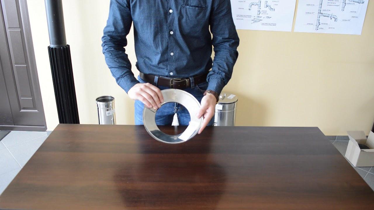Окапник димохідний з нержавіючої сталі Ø110 мм товщина 0,6 мм