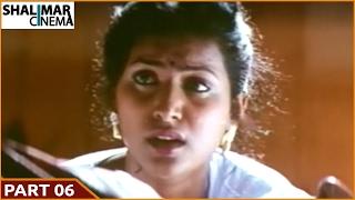 Samaram Movie || Part 06/14 || Suman, Roja || Shalimarcinema width=