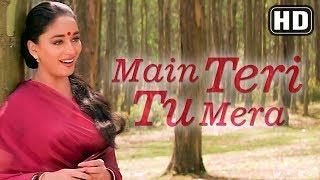 Sajna Main Teri Tu Mera (HD) - Beta Songs - Anil Kapoor - Madhuri Dixit - Romantic Song - Filmigaane width=