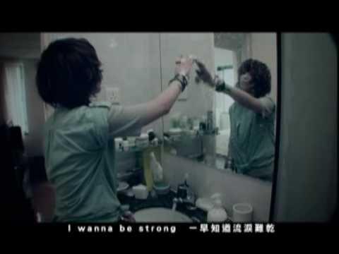 -i-wanna-be-strong-mv-happymaine
