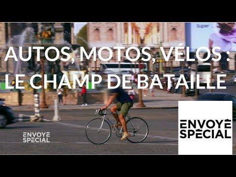 nouvel ordre mondial | Envoyé spécial. Autos, motos, vélos : le champ de bataille - 24 mai 2018 (France 2)