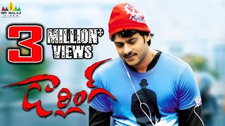 Darling Telugu Full Movie | Prabhas, Kajal Agarwal | Sri Balaji Video width=