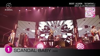 SCANDAL BEST ALBUM「SCANDAL」DIGEST