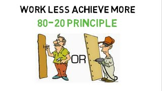 HOW TO WORK LESS BUT ACHIEVE MORE (HINDI) - IN BUSINESS,STUDIES OR ANYTHING, THE 80-20 PRINCIPLE
