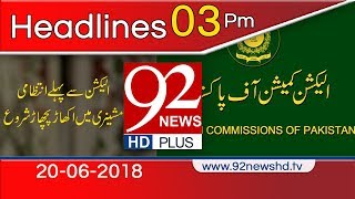 News Headlines | 3:00 PM | 20 June 2018 | 92NewsHD