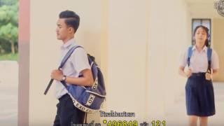 เจ็บจนชิน   วงโคจร feat  บีบี คัพเค้ก [OFFICIAL AUDIO]