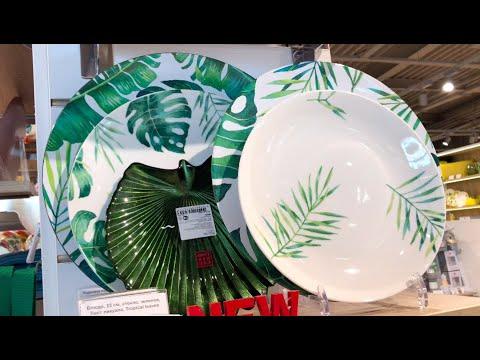 Обалденная посуда и товары для дома! Шоппинг — обзор) Не IKEA, не ZARA HOME Что модно этим летом?