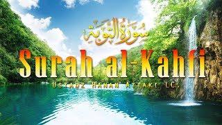 Surah Al Kahfi (QS.18:1-12) - Ustadz Hanan Attaki