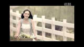 [advertisement: 2013: Rejoice] Yang Mi