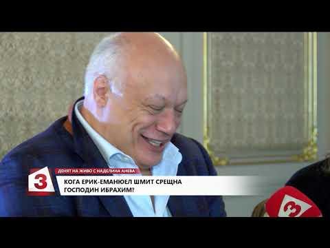 """""""Патарински LIVE"""": Ще се превърне ли Трифон зарезан в национален празник?"""