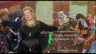 Людмила Сенчина - Золушка ( НТВ )